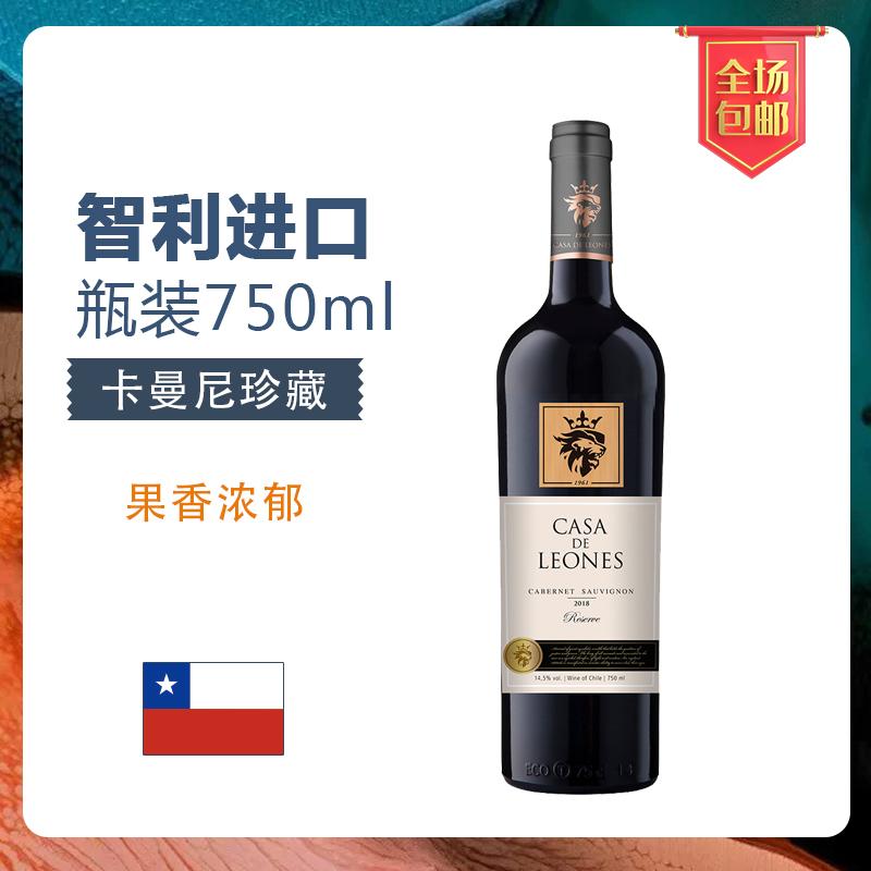 智利进口红酒凯萨雄狮卡曼尼珍藏Reserva干红葡萄酒750ml单支装