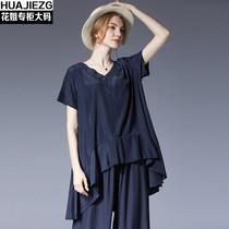 欧美大码女装胖mm2019夏装新时尚气质大码宽松显瘦套装上衣+裤子