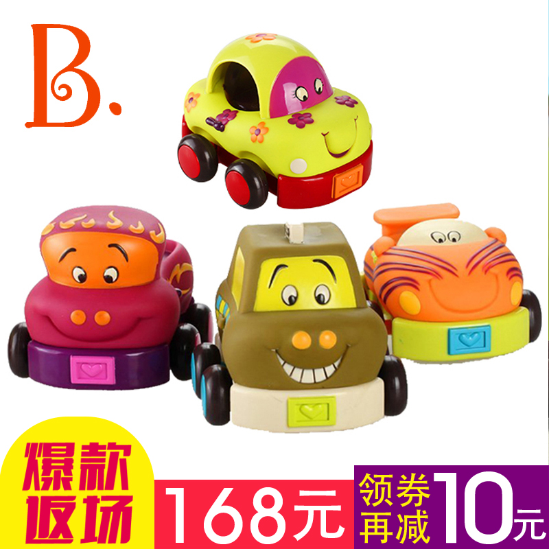 美國B.toys慣性回力車嬰幼兒童益智卡通軟膠玩具車4個套裝