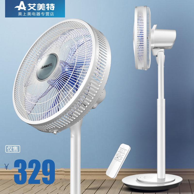 艾美特台扇电风扇落地台立扇静音节能家用风扇台式风扇可伸缩风扇