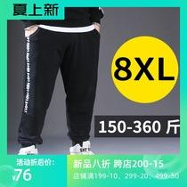 四季特大码男装胖子加肥加大休闲运动长裤300斤男裤宽松卫裤肥佬