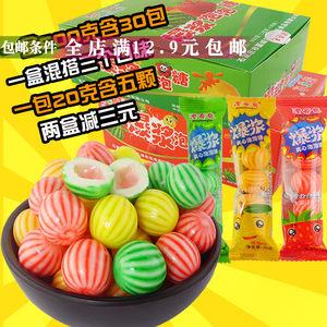 80后懷舊零食漂亮兔西瓜爆漿夾心泡泡糖果整盒600克包郵口香糖