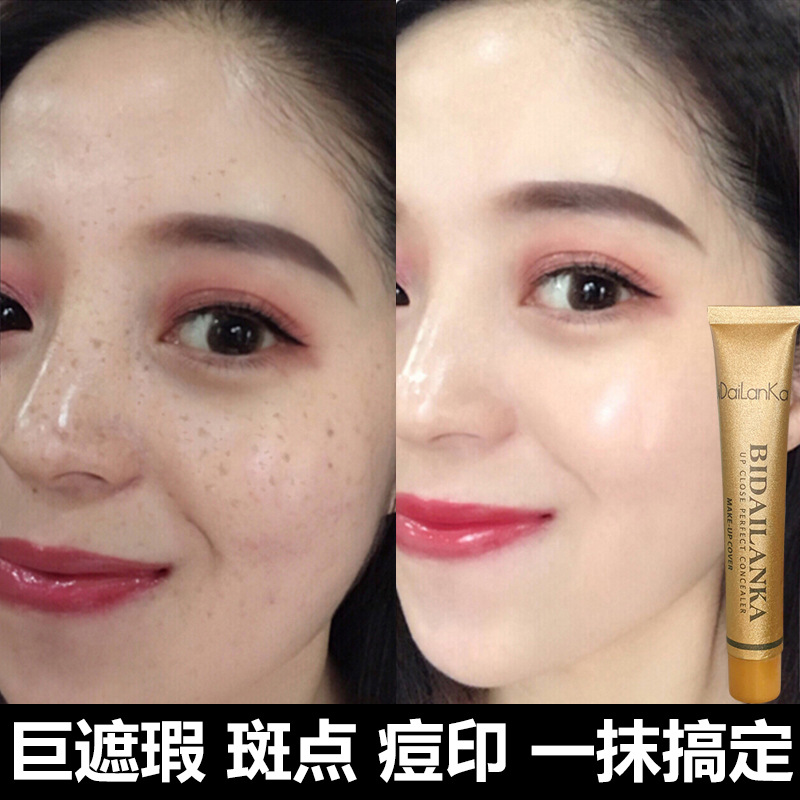 Double double concealer, cover up the face spots, concealer, cover the dark circles.