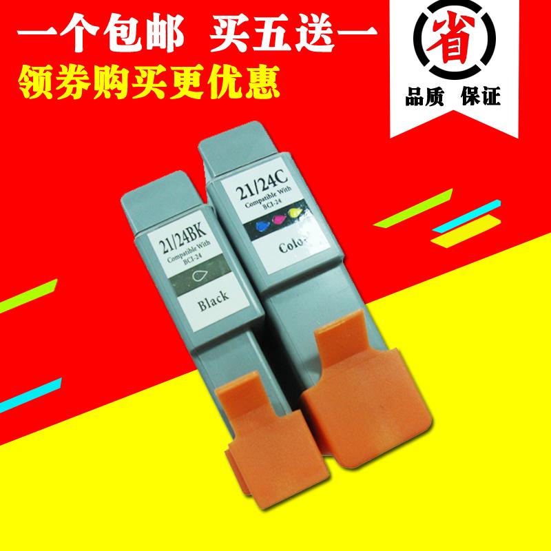 �m用佳能canon i250 i255 i320 i350 i355 IP1000 BCI-24BK墨盒