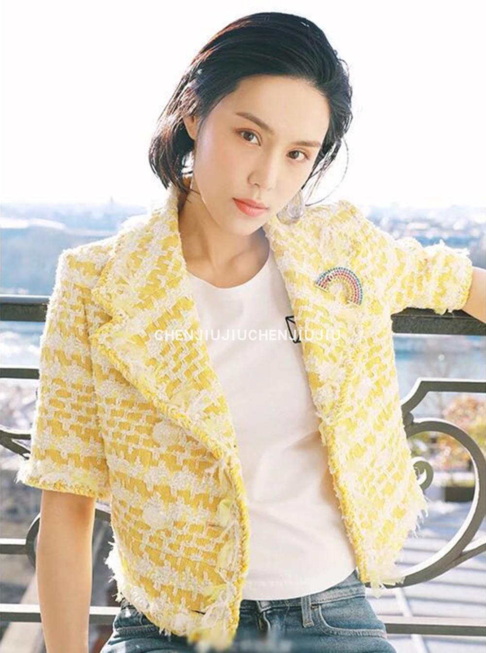 辰九九春夏lin新款轻奢典雅垫肩中袖短款花呢西装黄色小香风外套