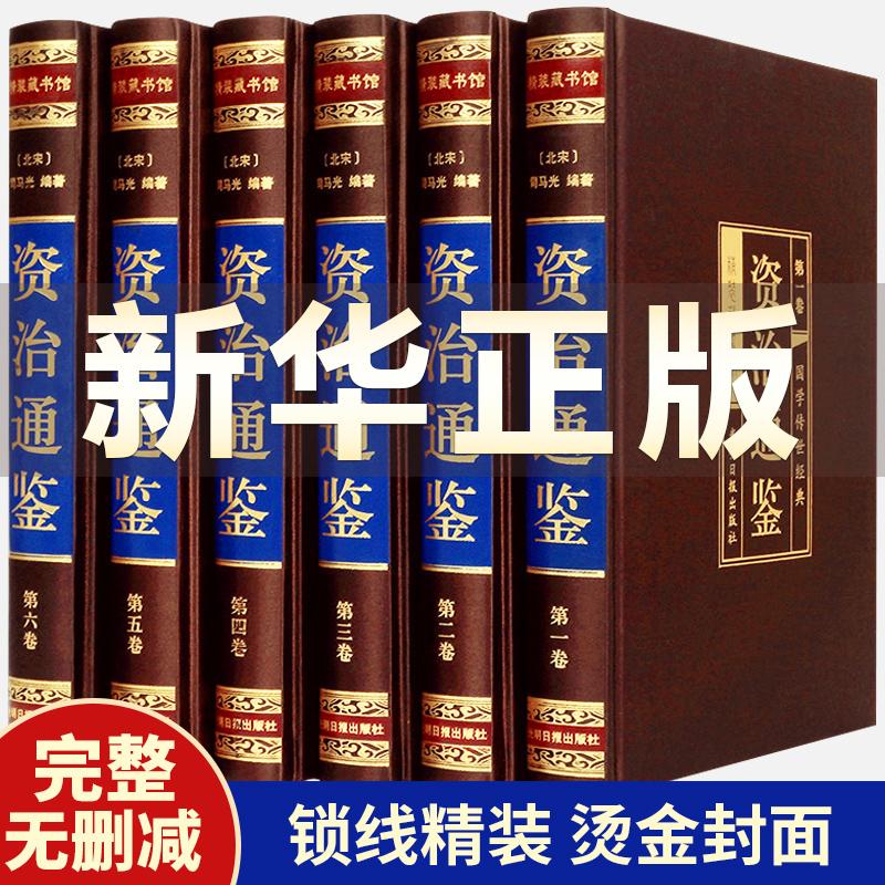 История Китая Артикул 606338176085