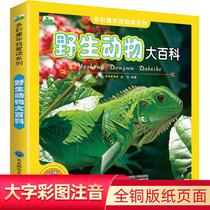 北京大学出版社哈利迪著蒂姆英自然博物馆丛书博物文库蛙类博物馆