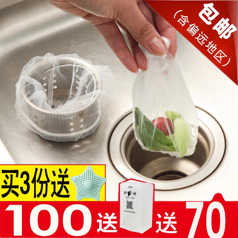 Вода дорога фильтр кухня аквариум фильтр мешок мыть чаша бассейн пруд фильтр дренаж рот утечка корыто фильтр