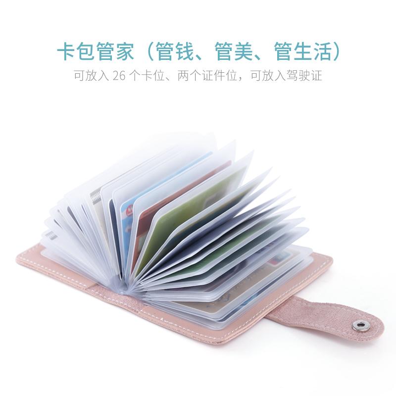 Личность маленькие карты пакет мужской и женщины стиль корея наборы карт больше карта позиции компактный визитная карточка клип тонкий мини милый клип карта пакет