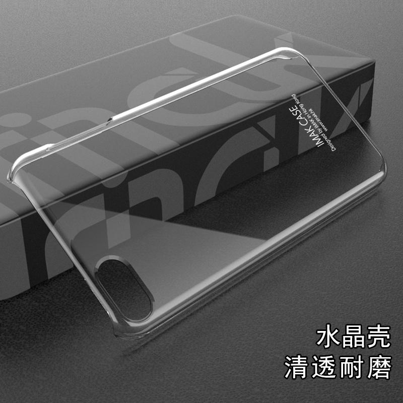 imak 苹果iPod Touch6保护套touch7保护壳touch7手机外壳透明硬薄,可领取3元天猫优惠券
