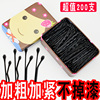 Word folder Steel clip Headdress Bangs Edge clamp black Clip Side Simplicity Hairpin intensify Ping clip Hairpin