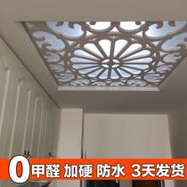 客厅过道花格吊顶隔断玄关背景墙屏风木塑板镂空雕花板pvc通花板