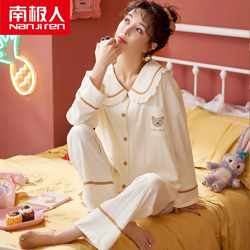 南极人长袖睡衣女春秋款纯棉2021年新款秋季全棉可外穿家居服套装