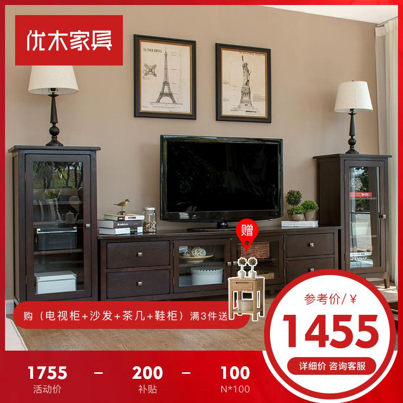 优木家具纯实木电视柜1.8米橡木电视柜2米电视组合柜美式客厅家具