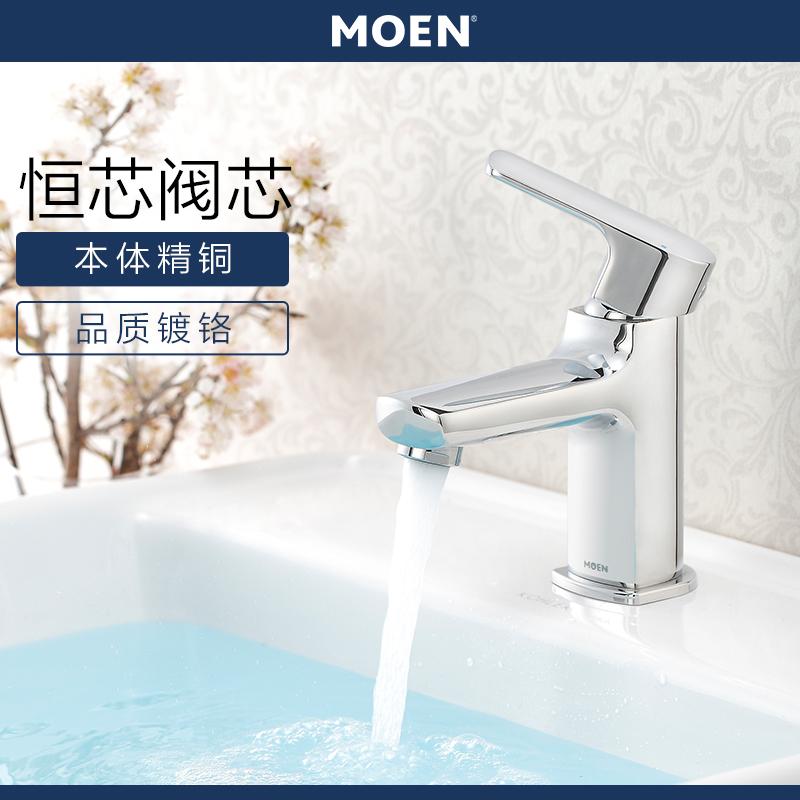 摩恩卫生间卫浴单把单孔台盆卫浴面盆洗手洗脸盆热冷水龙头21121