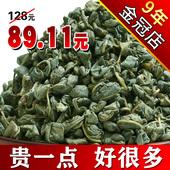 野生头茬新疆罗布麻茶正品西爵新芽罗卜麻茶叶养生茶特产级真空装