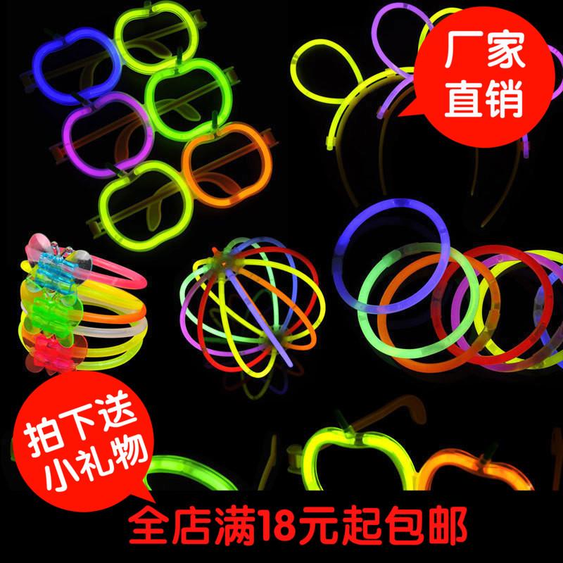 Одноразовые флуоресцентный стержень монтаж DIY флуоресцентный стержень свет серебристые очки браслет монтаж бесплатно флуоресцентный стержень