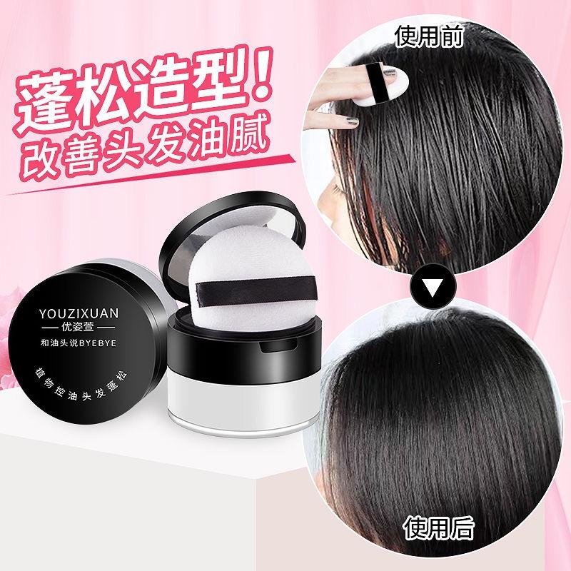Порошки для объема волос Артикул 619597137431