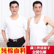 夏季老头衫中老年纯棉汗衫夏男士宽松全棉跨栏背心圆领短袖爸爸装