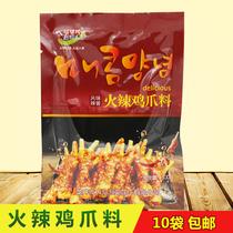 韩式火辣鸡爪料延边特产小木屋火辣鸡爪酱延吉特色美食料理辣酱料