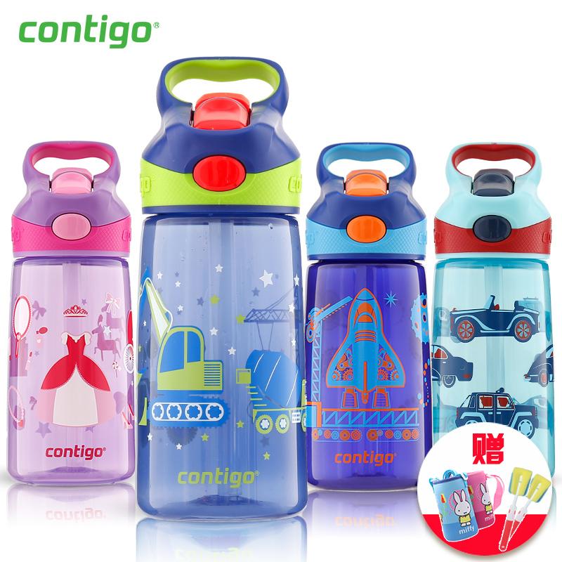 美國Contigo兒童吸管杯學生水壺450ml寶寶塑料杯卡通水杯贈背帶套