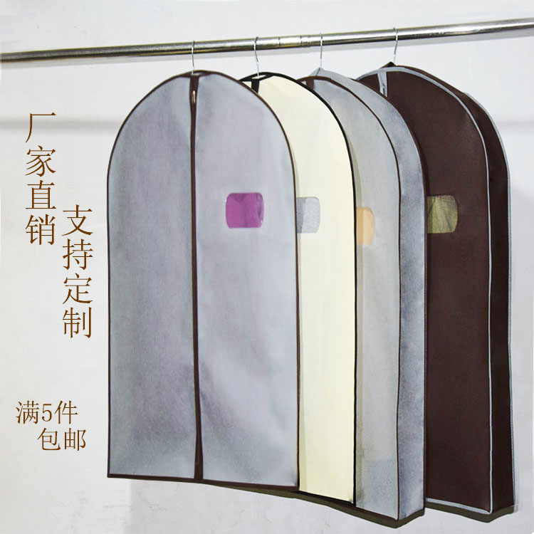 Thickened non-woven clothing dust bag clothes dust cover hanging suit coat stereo black storage bag