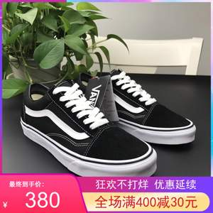 VANS OLD SKOOL低帮黑白经典款男女休闲帆布滑板鞋VN-0D3HY28