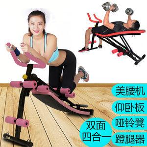 懒人家用健身器材多功能仰卧起坐板