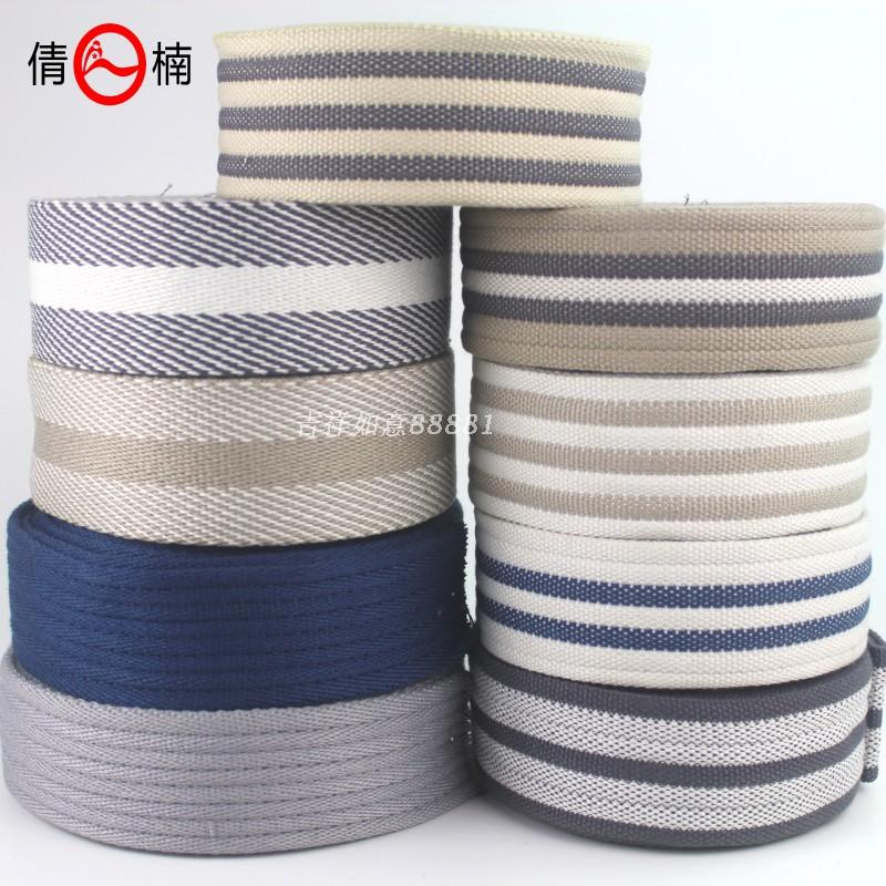 Factory direct sale 45-50mm wide thickened color stripe canvas polyester cotton belt DIY belt backpack clothing accessories