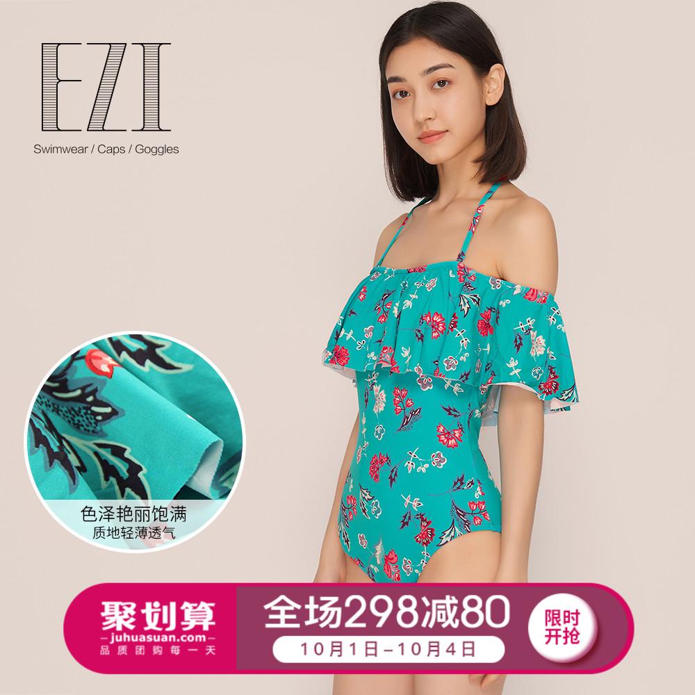 弈姿EZI泳衣女 性感露背遮肚显瘦三角连体泳衣温泉小胸聚拢游泳衣