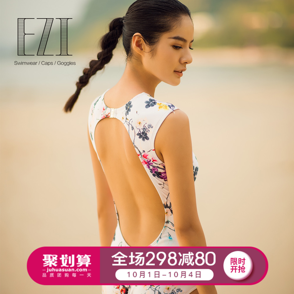 弈姿EZI温泉泳装女 小胸聚拢修身显瘦游泳衣女连体三角泳衣1373