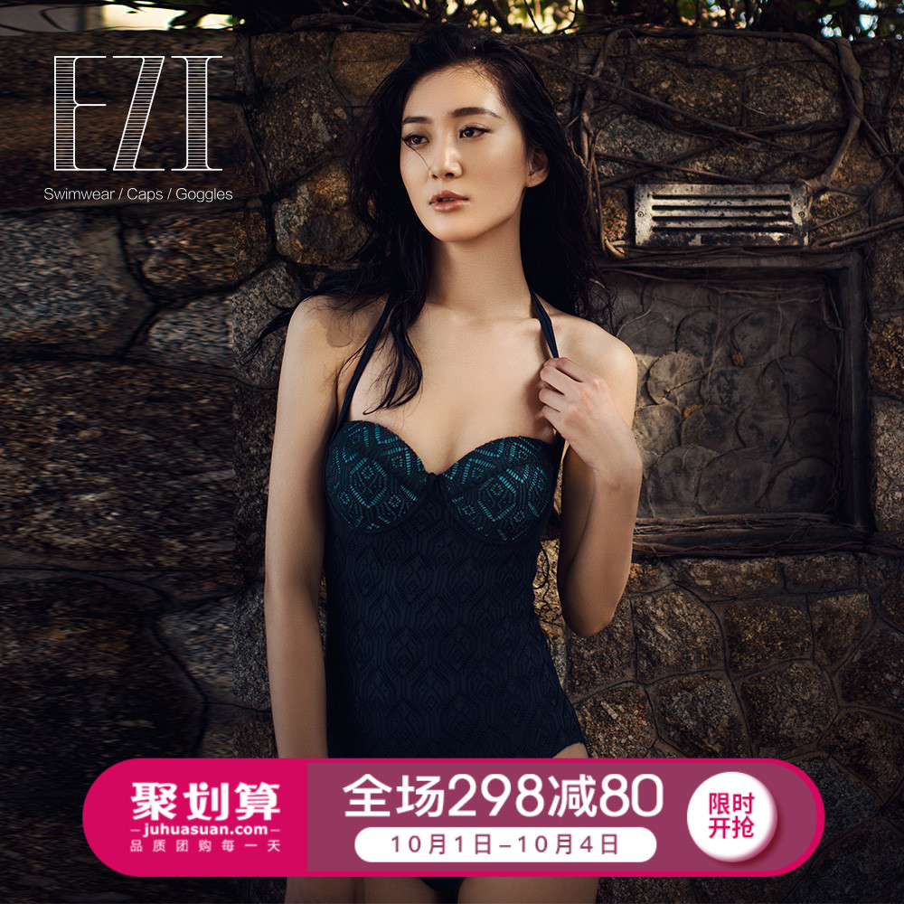 弈姿EZI温泉少女小胸聚拢显瘦遮肚修身游泳衣女三角连体泳衣1618