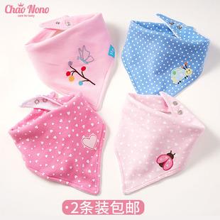 包邮2条装男女宝宝时尚可爱三角巾