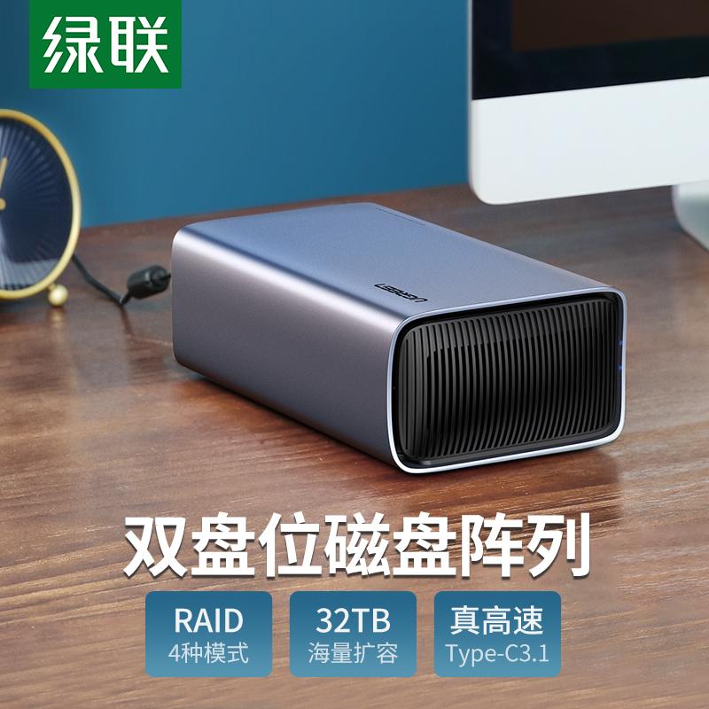 硬盘盒3.5促销商品