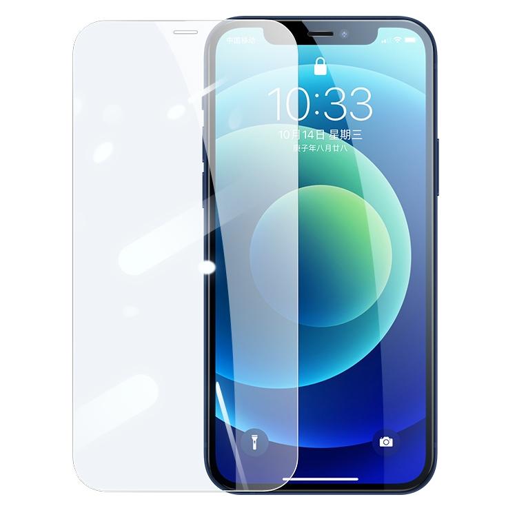 绿联iPhone12钢化膜12ProMax适用于苹果12Pro手机12mini全屏全覆盖十二贴膜防窥磨砂防指纹绿光护眼保护屏幕
