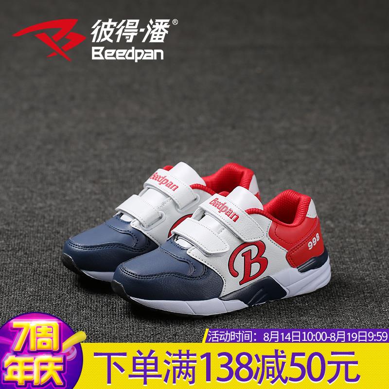 【 оригинал отпускная цена 89 юань 】 питер пан ребенок теплый фошаньский университет мальчиков обувной мальчиков корейский дикий взрыв спортивной обуви