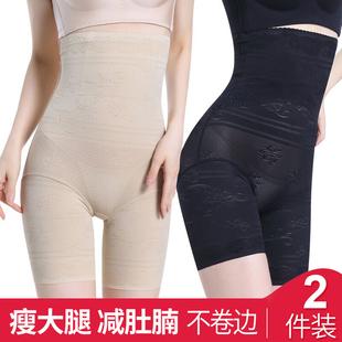 产后收腹内裤女高腰塑身束缚提臀神器瘦大腿肚子束腰塑形美体燃脂