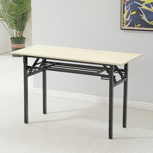 简易折叠桌长方形培训桌摆摊桌户外学习书桌会议长条桌餐桌IBM桌