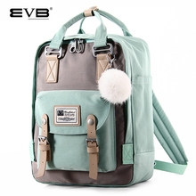 EVB shoulder bag female Korean version of Chao doughnut computer backpack male junior high school students schoolbag campus travel