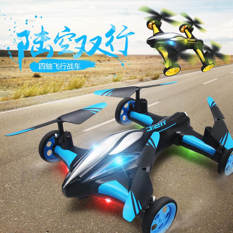 [龙龙玩具模型电动,亚博备用网址飞机]JJRC H23航拍陆空飞车两用飞机月销量2件仅售158元