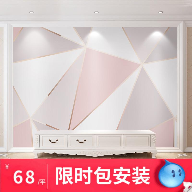 定制壁纸现代简约几何三角墙纸客厅电视背景墙北欧墙布无纺布壁画