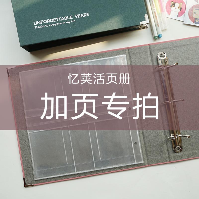 Монеты и купюры Гонконга и Макао Артикул 569396211619