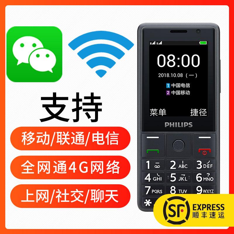 华为联通版手机用着质量怎么样