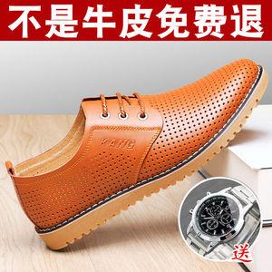2020新款夏季凉鞋运动休闲皮鞋韩版潮流透气洞洞鞋网面青年男鞋子