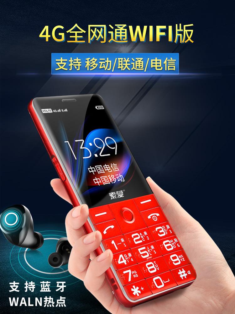 福彩3d跨度走势图带连线彩宝网 下载最新版本官方版说明