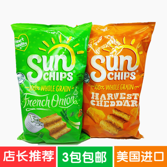 Sunny French onion flavored Cheddar Cheese Potato Chips Cereal Snack puffed food imported from the United States