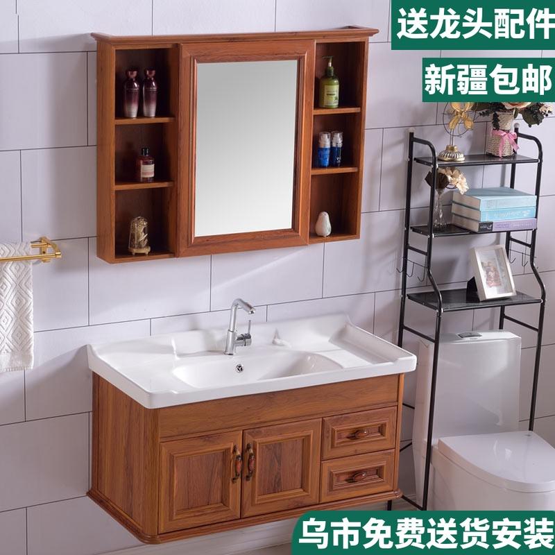 新中式碳纤维欧式新疆网红小浴室柜券后650.00元