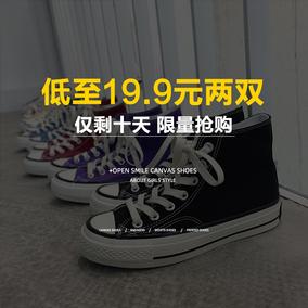 田小雨定制特价清仓低至19.9女鞋子
