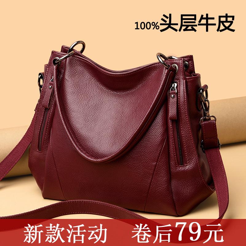Кожаные сумки Артикул 609304275850