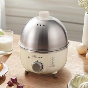 小熊煮蛋器ZDQ-B07C3不锈钢304可定时家用小型自动断电迷你蒸蛋机